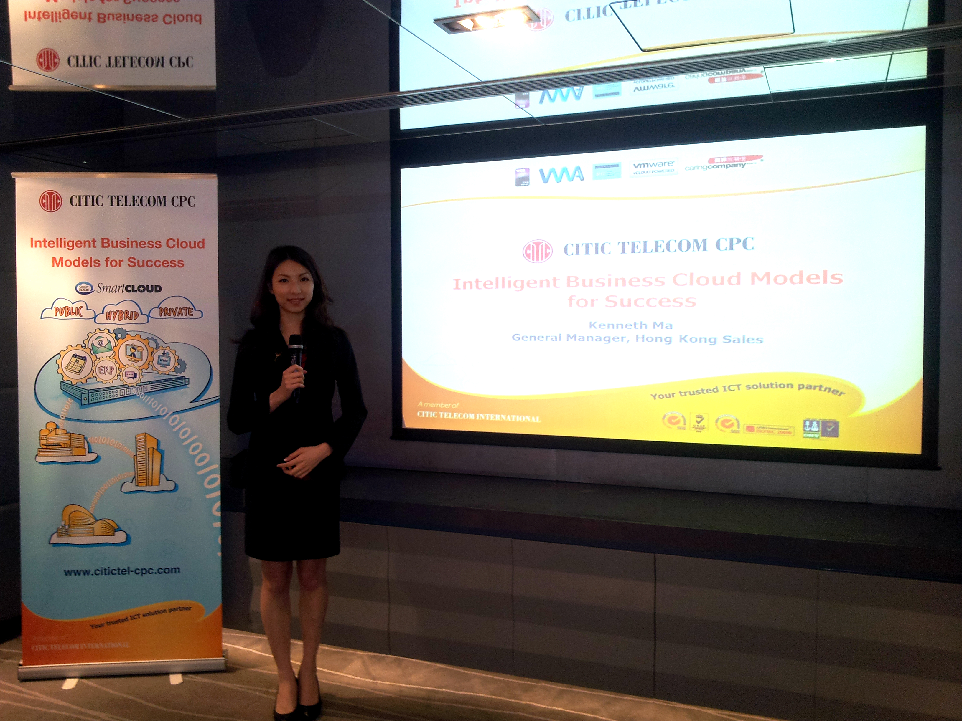 CITIC Telecom: Intelligent Business Cloud Models for Success Luncheon Event (English)