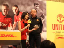 DHL Manchester United Trophy Tour (English- Cantonese)