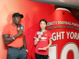 MANCHESTER UNITED – MEET THE LEGEND with DWIGHT YORKE